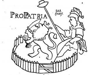 Водяной знак русской бумаги в XVII-XVIII веке