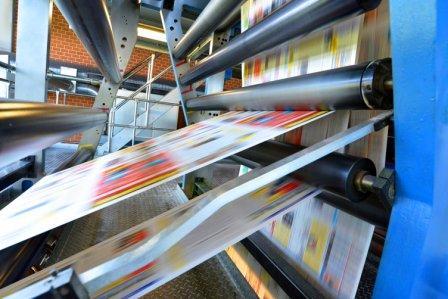 Бумага для печати. Общие требования